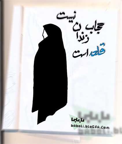 مجموعه پوستر های باکیفیت حجاب و عفاف
