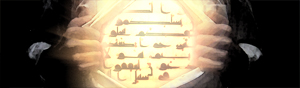 سوزاندن قرآن، تري جونز، آمريكا، مسيحي افراطي، پوستر، terry jones - how you burn this - burning quran - koran - islam